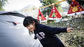 10露 印象尖石聖誕趴兔- 終於淪陷收濕帳:998A4187.jpg