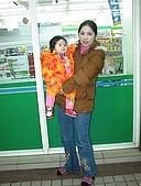 陳玥璇2006前:2006年3月DSC00038.JPG