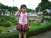 小人國之旅:2009年09月27日011.JPG