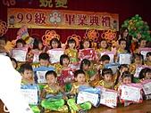 陳玥璇2010-2012:2010年06月29日275.JPG