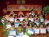 陳玥璇2010-2012:2010年06月29日276.JPG