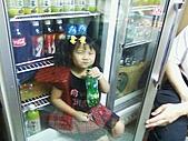 陳玥璇2010-2012:2010年06月29日681.jpg