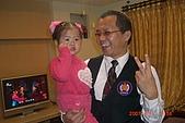 陳玥璇2007後:2007年 5月12日182.JPG