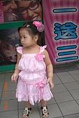 陳玥璇2007後:2007年 5月12日170.JPG
