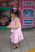 陳玥璇2007後:2007年 5月12日167.JPG