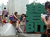 陳玥璇2010-2012:2010年06月16日263.JPG