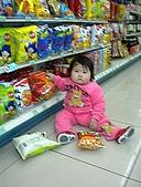陳玥璇2006前:2006年3月DSC00020.JPG