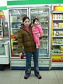 陳玥璇2006前:2006年3月DSC00024.JPG