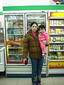 陳玥璇2006前:2006年3月DSC00025.JPG