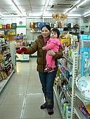 陳玥璇2006前:2006年3月DSC00027.JPG