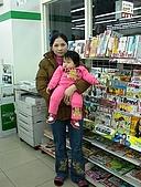 陳玥璇2006前:2006年3月DSC00031.JPG