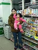 陳玥璇2006前:2006年3月DSC00032.JPG