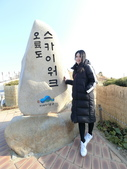 釜山⭐️五六島天空步道 /Oryukdo Sky Walk/ 오륙도스카이워크⭐️:入口大石碑