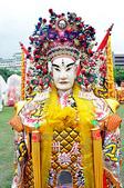 三重先嗇宮神農文化祭-神將:神農_101.JPG