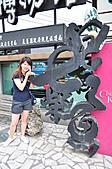 花蓮二日遊:七星柴魚博物館到了