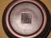 紫砂茗壺:IMG_1772.jpg