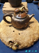茶壺:20191223_154755.jpg