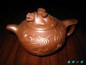 茶壺:IMG_9248.JPG