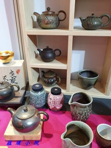 20190901_154407.jpg - 茶壺