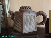 茶壺:20190821_120601.jpg