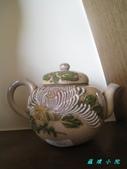 茶壺:IMG_6733.JPG