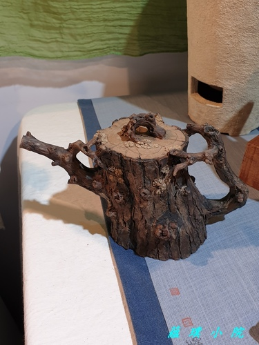 20200822_155809.jpg - 茶壺