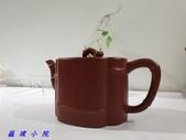 茶壺:20191223_143139.jpg