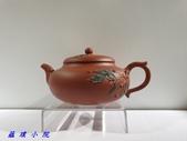 茶壺:20191223_143017.jpg