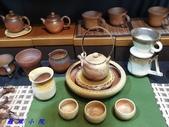 茶壺:20191117_161231.jpg