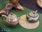 茶壺:20171119_142915.jpg