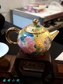茶壺:20171119_135328.jpg
