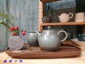茶壺:20191117_151535.jpg