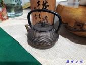 茶壺:20181116_152610.jpg