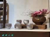 茶壺:20191117_161016.jpg