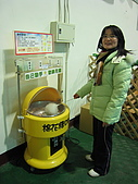 20080211_關西仙草_新埔蕃茄:1483.jpg