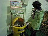 20080211_關西仙草_新埔蕃茄:1484.jpg