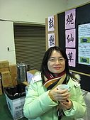 20080211_關西仙草_新埔蕃茄:1488.jpg