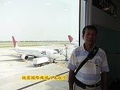 日本北海道駕車自由遊:RIMG0426.JPG