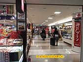 日本北海道駕車自由遊:RIMG0429.JPG