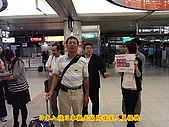 日本北海道駕車自由遊:RIMG0431.JPG