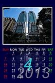 分享我製作的2013年,月曆.:4 月份.jpg