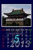 分享我製作的2013年,月曆.:5 月份.jpg