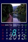 分享我製作的2013年,月曆.:8 月份.jpg