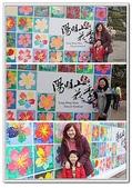 陽明山花季:p5.jpg