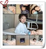辰辰住院:page3.jpg