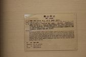 100.2.12參觀總統府:DSCF1352.JPG