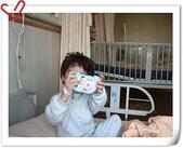 辰辰住院:DSCF4746.JPG