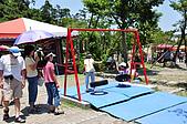 2009 宜蘭綠色博覽會:DSC_0609.JPG