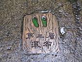 2010 礁溪:五峰旗瀑布