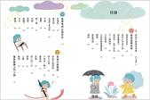 王淑芬著作:童詩想明白_目錄.jpg